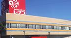 ゆめタウン久留米店